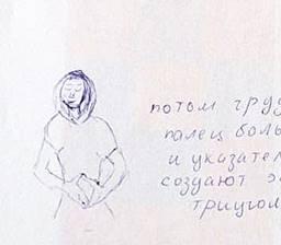 voprosy-niny-sojfer