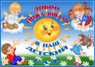 neskolko-slov-po-povodu-manifesta